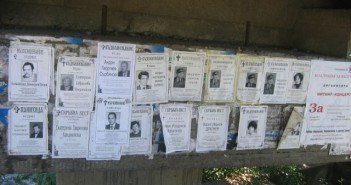 Les bulgares et leurs défunts