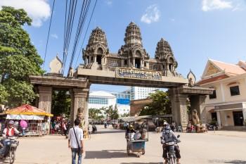 Poste Frontière Thailande Cambodge