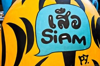 Graffiti, centre de Bangkok, Thaïlande