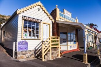 Rue de Stanley, Tasmanie