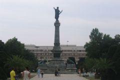 Centre de Ruse