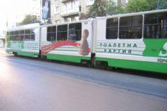 5-2-tramway_de_Sofia