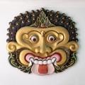 Masque Craton Yogyakarta Java Indonesie