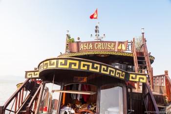 Asia cruise, Baie d'Halong, Vietnam
