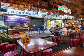Boui boui gare Bangkok Thailande