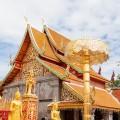 Doi Suthep Chiang Mai Thailande