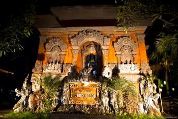 Theatre danse traditionnelle ubud bali Indonesie